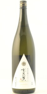 ☆【日本酒ひやおろし】水芭蕉(みずばしょう)純米吟醸ひやおろし1800ml