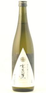 ☆【日本酒ひやおろし】水芭蕉(みずばしょう)純米吟醸ひやおろし720ml