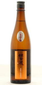 ☆【日本酒ひやおろし】独楽蔵(こまぐら)特別純米酒二年目の秋ひやおろし720ml