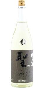 ☆【日本酒】聖(ひじり)純米吟醸生酒渡舟501800ml※クール便発送
