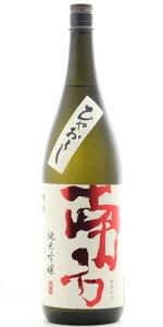 ☆【日本酒ひやおろし】南方(みなかた)純米吟醸ひやおろし1800ml
