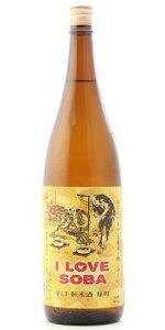 ☆【日本酒】天吹(あまぶき)旨口純米酒ILOVESOBA1800ml