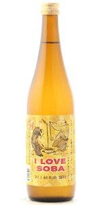 ☆【日本酒】天吹(あまぶき)旨口純米酒ILOVESOBA720ml