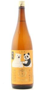 ☆【日本酒/オススメ燗酒】竹の園(たけのその)特別純米強敵と書いて友と読む20161800ml