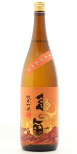 ☆【日本酒ひやおろし】亀の海(かめのうみ)純米吟醸夕やけ小やけ1800ml