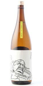 ☆【日本酒】神開(しんかい)純米生原酒Lightning7阿1800ml※クール便発送