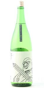 ☆【日本酒】神開(しんかい)純米生原酒Moonlight9吽1800ml※クール便発送