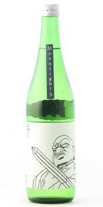 ☆【日本酒】神開(しんかい)純米生原酒Moonlight9吽720ml※クール便発送