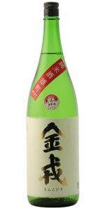 ☆【日本酒】金戎(きんえびす)純米無濾過生原酒雄町1800ml※クール便発送