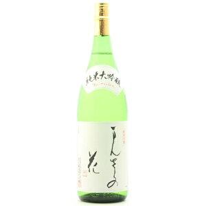 ☆【日本酒】まんさくの花純米大吟醸1800ml