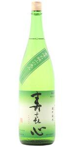 ☆【日本酒】寿喜心(すきごころ)純米生酒雄町1800ml※クール便発送