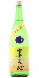 ☆【日本酒】寿喜心(すきごころ)純米吟醸生酒松山三井1800ml※クール便発送