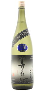 ☆【日本酒】寿喜心(すきごころ)純米吟醸生酒五百万石1800ml※クール便発送