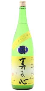 ☆【日本酒】寿喜心(すきごころ)純米にごり生酒ニコマル1800ml※クール便発送