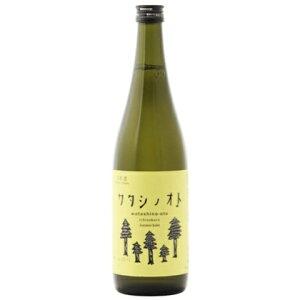 ☆【日本酒】一ノ蔵(いちのくら)純米ワタシノオト720ml