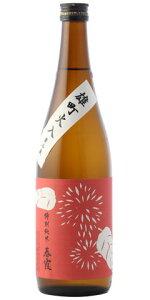 ☆【日本酒】春霞(はるかすみ)特別純米栗ラベル赤雄町火入れ720ml