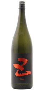 ☆【日本酒】五橋(ごきょう)五(five)純米吟醸オレンジ一回火入れ1800ml