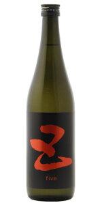 ☆【日本酒】五橋(ごきょう)五(five)純米吟醸オレンジ一回火入れ720ml