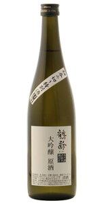 ☆【日本酒】鶴齢(かくれい)初呑み切り特別酒大吟醸原酒720ml