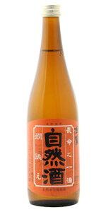 ☆【日本酒】金寶自然酒(きんぽうしぜんしゅ)生もと純米燗誂720ml