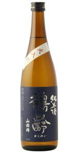 ☆【日本酒】鶴齢(かくれい)純米火入れ山田錦65%720ml※クール便発送