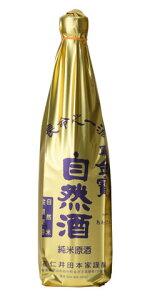 ☆【日本酒】金寶自然酒(きんぽうしぜんしゅ)生もと純米原酒720ml