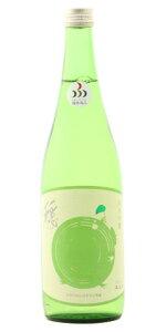 ☆【日本酒】穏(おだやか)純米吟醸720ml