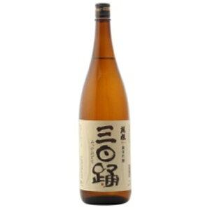 ☆【日本酒/オススメ燗酒】三日踊(みっかおどり)純米吟醸1800ml
