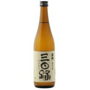 ☆【日本酒/オススメ燗酒】三日踊(みっかおどり)純米吟醸720ml