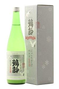 ☆・【日本酒】鶴齢(かくれい)純米酒にごり酒生原酒720ml※クール便発送