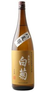 ☆【日本酒】奥能登の白菊(おくのとのしらぎく)特別純米無濾過生原酒八反錦1800ml※クール便発送
