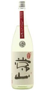 ☆【日本酒/しぼりたて】常山(じょうざん)純米超辛中取り直汲み1800ml※クール便発送