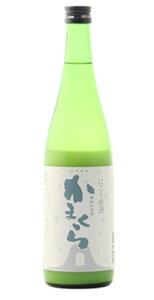 ☆【日本酒/しぼりたて】かまくら普通酒にごり原酒720mlクール便発送