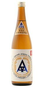 ☆【日本酒】大典白菊(たいてんしらぎく)純米生酒トリプルA720ml※クール便発送