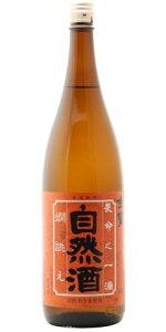 ☆【日本酒】金寶自然酒(きんぽうしぜんしゅ)生もと純米燗誂1800ml