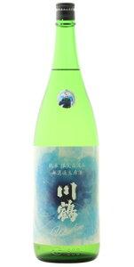 ☆【日本酒/しぼりたて】川鶴(かわつる)純米限定直汲み無濾過生原酒Wisdom1800ml※クール便発送