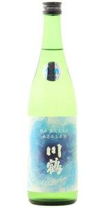 ☆【日本酒/しぼりたて】川鶴(かわつる)純米限定直汲み無濾過生原酒Wisdom720ml※クール便発送