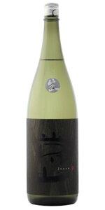 ☆【日本酒/しぼりたて】常山(じょうざん)純米大吟醸超辛直汲み生1800ml※クール便発送