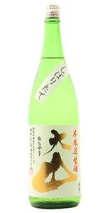 ☆【日本酒/しぼりたて】大山(おおやま)本醸造生酒しぼりたて1800ml※クール便発送