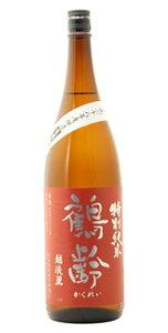☆【日本酒】鶴齢(かくれい)特別純米生原酒越淡麗28BY1800ml※クール便発送