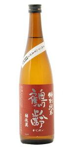 ☆【日本酒】鶴齢(かくれい)特別純米生原酒越淡麗28BY720ml※クール便発送