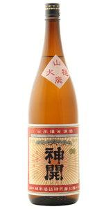 ☆【日本酒】神開(しんかい)山廃純米一つ火1800ml