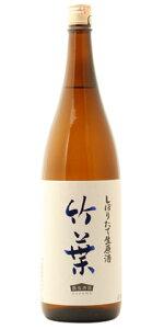 ☆【日本酒/しぼりたて】竹葉(ちくは)普通酒しぼりたて生原酒1800ml※クール便発送
