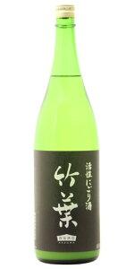 ☆【日本酒】竹葉(ちくは)普通酒活性にごり酒1800ml※クール便発送