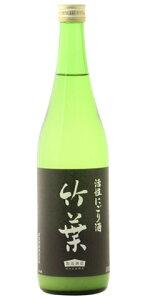 ☆【日本酒】竹葉(ちくは)普通酒活性にごり酒720ml※クール便発送