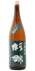 ☆【日本酒】杉錦(すぎにしき)山廃純米古式仕込天然糀1800ml