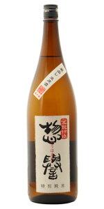 ☆【日本酒】惣誉(そうほまれ)生もと仕込特別純米蔵出し生原酒28BY1800ml※クール便発送