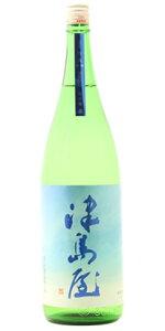 ☆【日本酒】津島屋(つしまや)純米酒石狩産吟風無濾過生原酒28BY1800ml※クール便発送