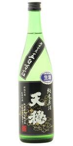 ☆【日本酒】天穏(てんおん)純米無濾過生原酒五百万石60%720ml※クール便発送