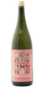 ☆【日本酒/春酒】たけのその純米吟醸無濾過生原酒ぱんだの旅1800ml※クール便発送